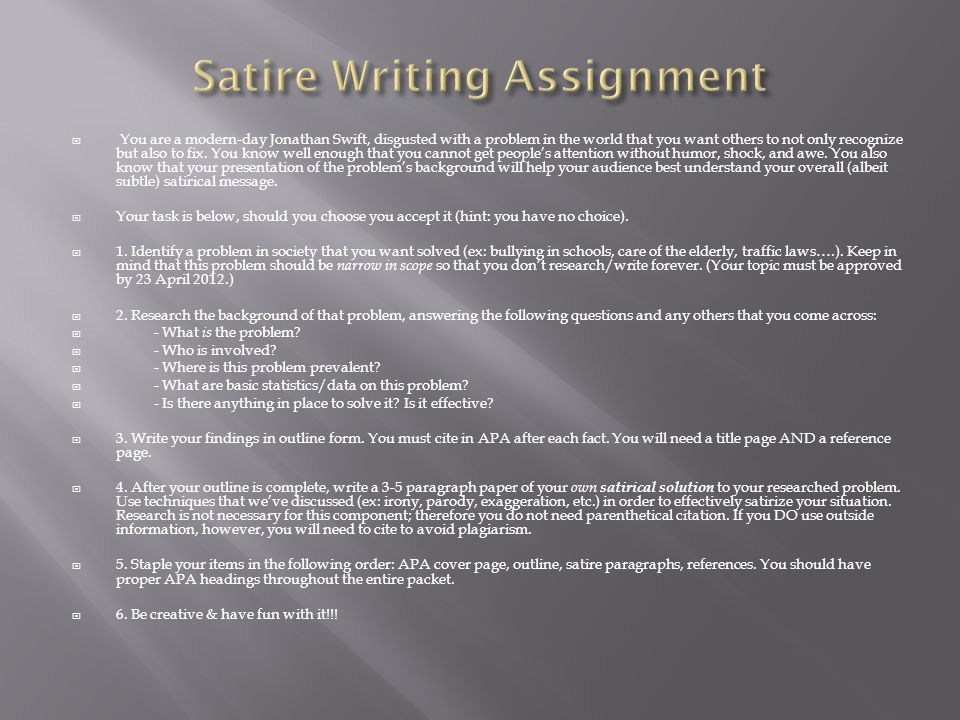 satire essay outline example