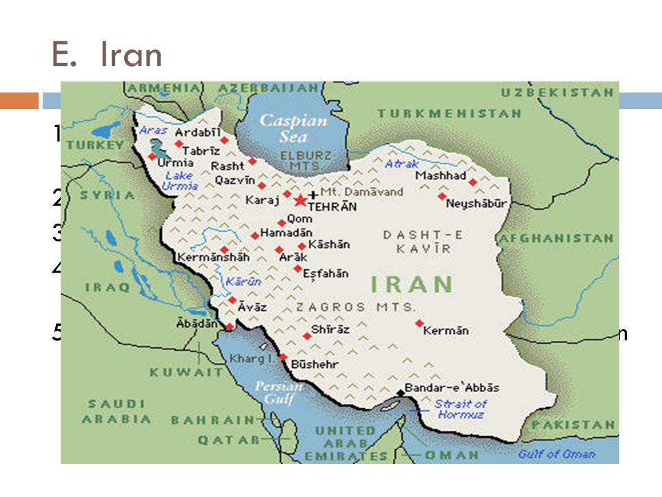 Geographic Understandings of Southwest Asia the Middle East - ppt ...