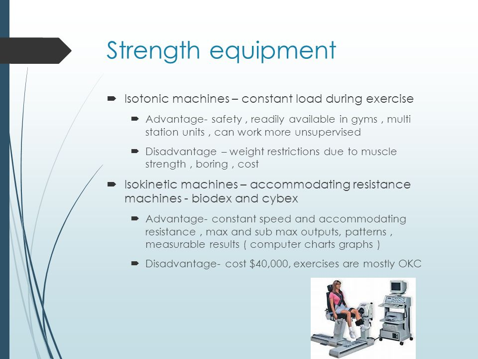 Advantages and disadvantages of accommodating resistance devices