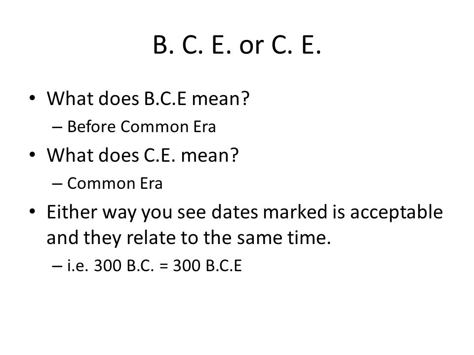 Bc Or Ad What Does Bc Mean What Does Ad Mean Before Christ
