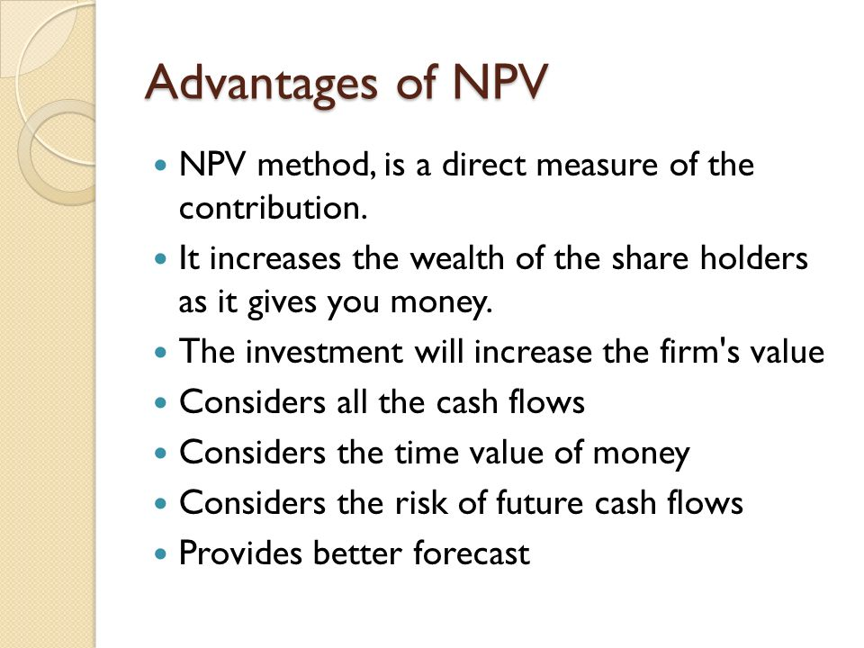 merits and demerits of npv
