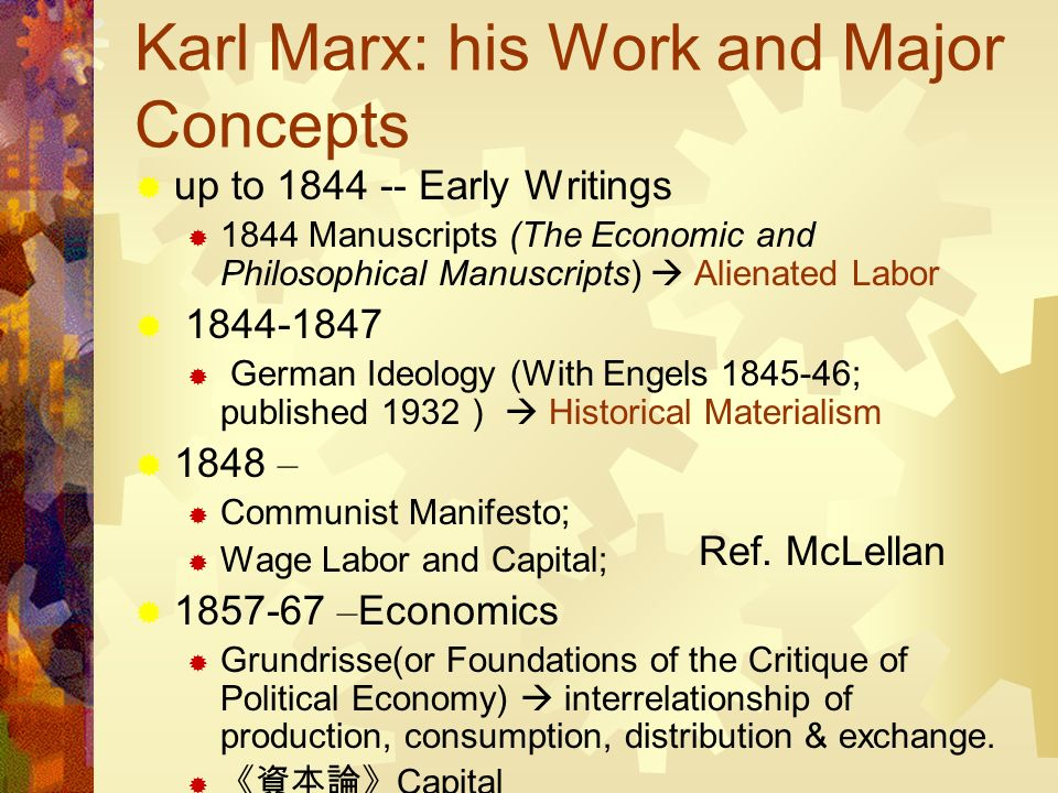 wage labour and capital karl marx summary