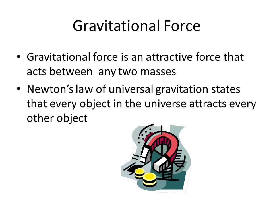 using gravitational force as a measurement tool essay Using gravitational force as a measurement tool answer the following questions about the results of this activity record your answers in the boxes send your completed lab report to your instructor.