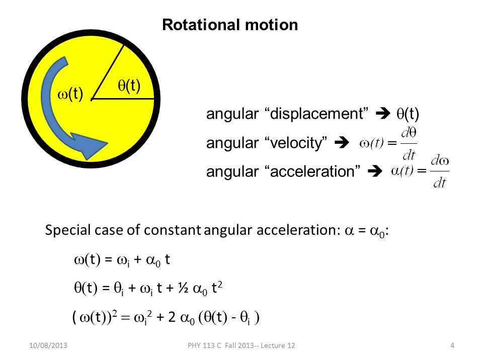 Chapters 10 11 Rotational Motion Torque And Angular Momentum