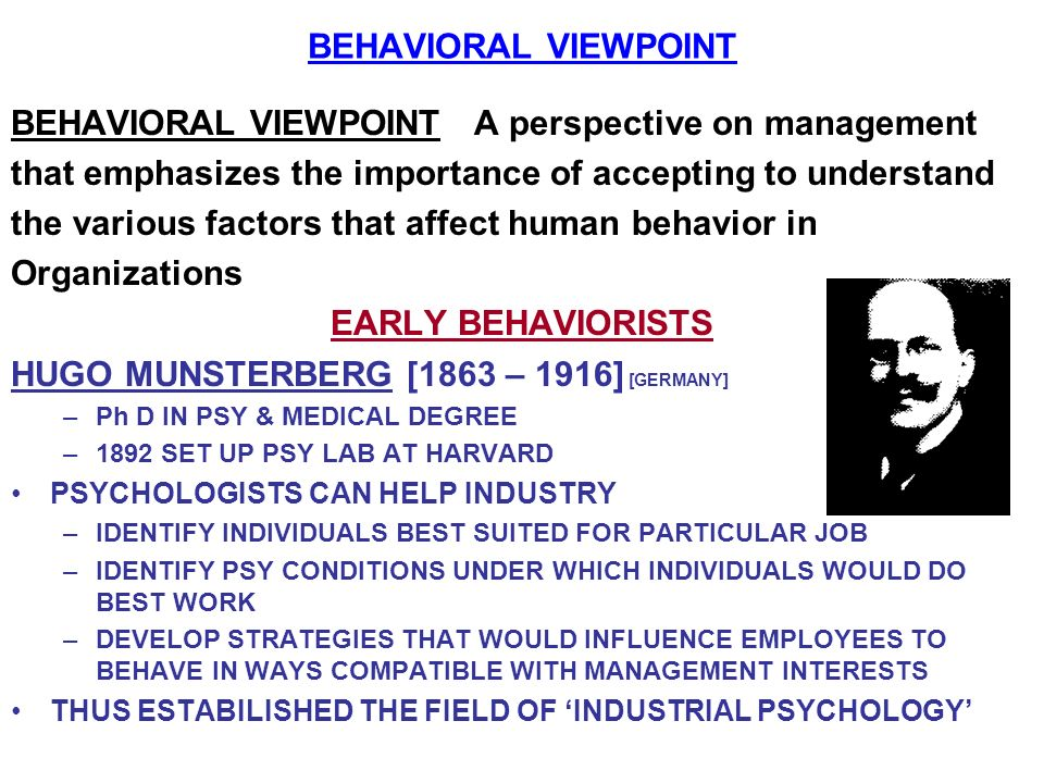 hugo munsterberg management theory