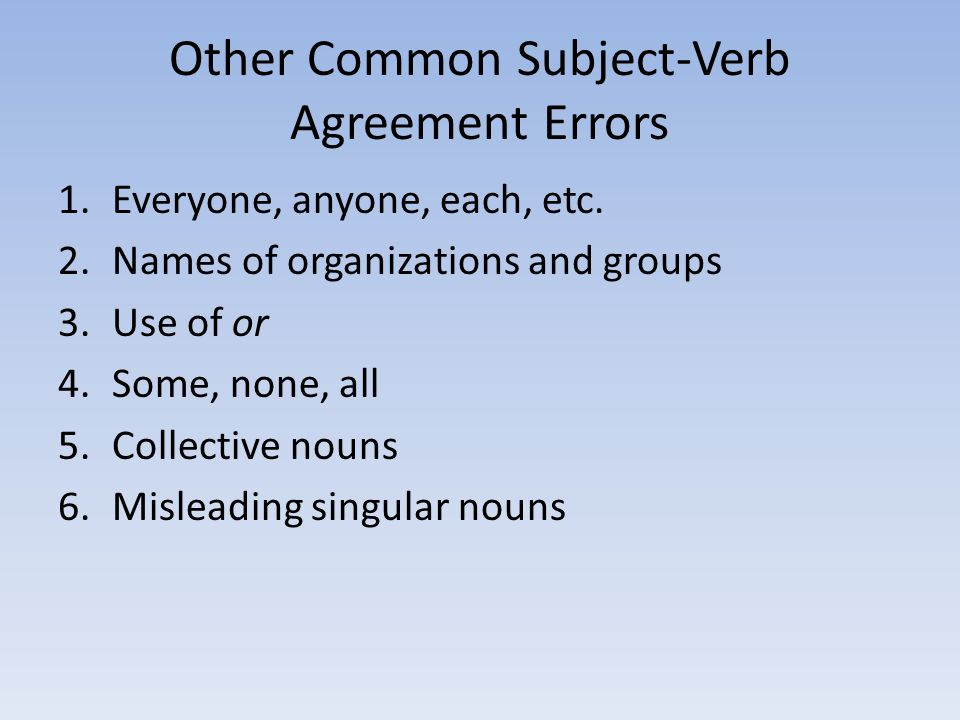 Common Subject-Verb Agreement Errors - ppt video online download