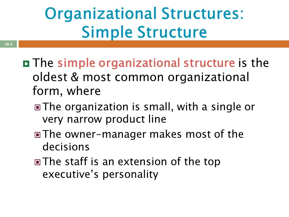4 organizational structures simple structure