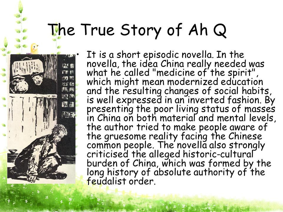 Lu Xun Mirror Of China Ppt Download