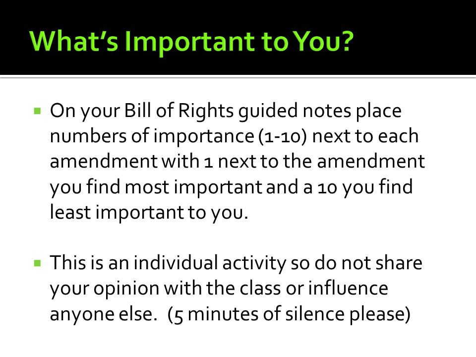 why are the 10 amendments important