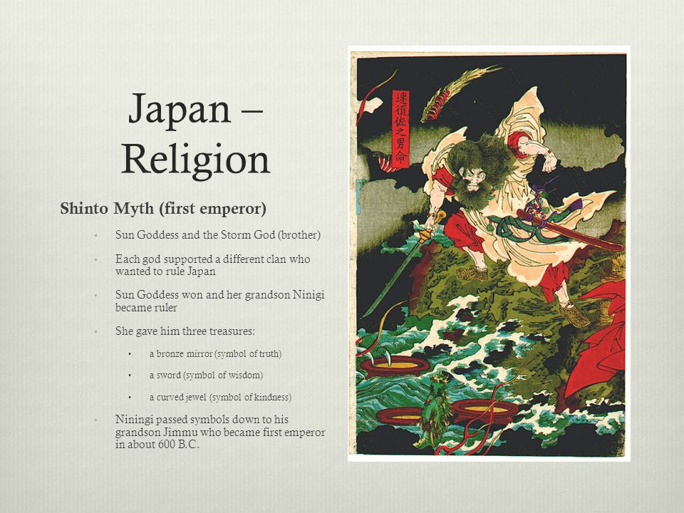 Japan – Religion Shinto Myth (first emperor)