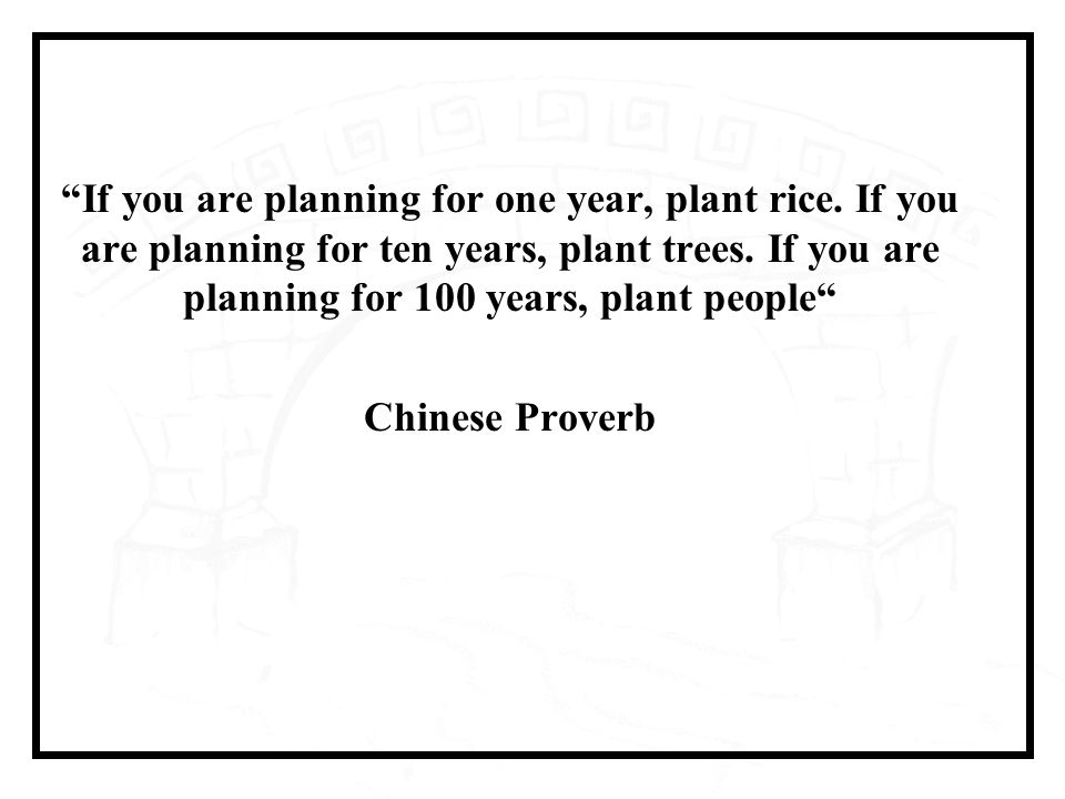 People Quotes. - ppt download