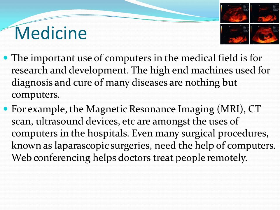 importance of computer in medicine
