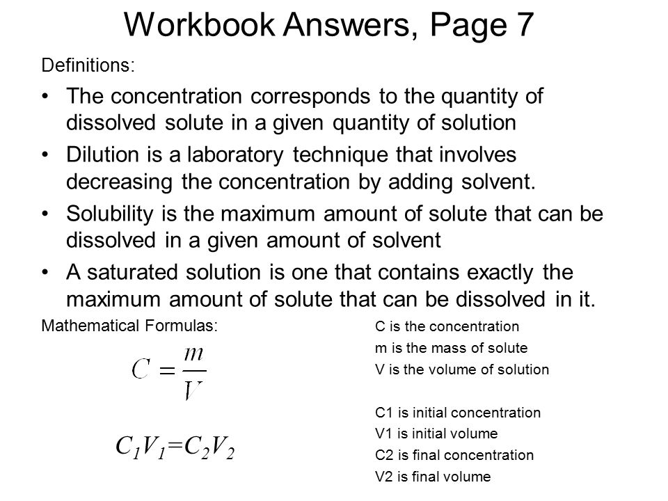 Image Width   Height   Version in addition Px Saltinwatersolutionliquid furthermore Solubility Physical Pharmacy also Interpreting Solubility Curves Worksheet Answers also Multi Colored Acrylic Paints Dissolving In Water A A E F B Aa E C F. on solute solvent solution worksheet