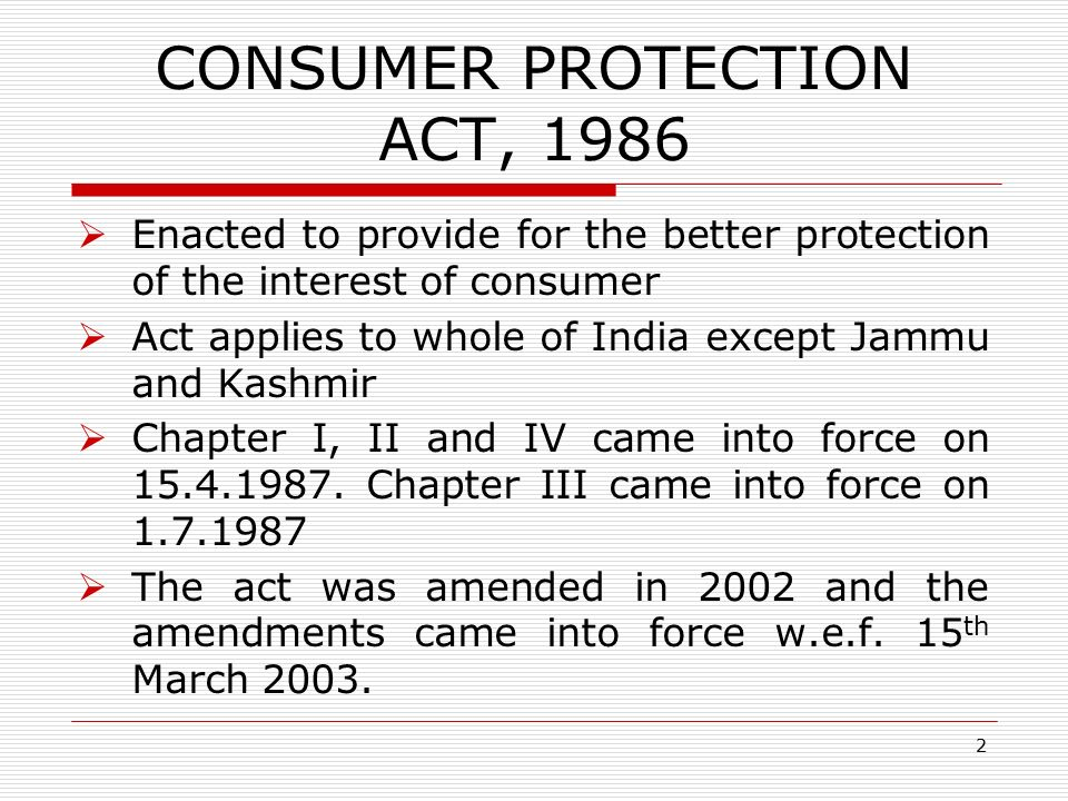 Consumer Protection Act Pdf
