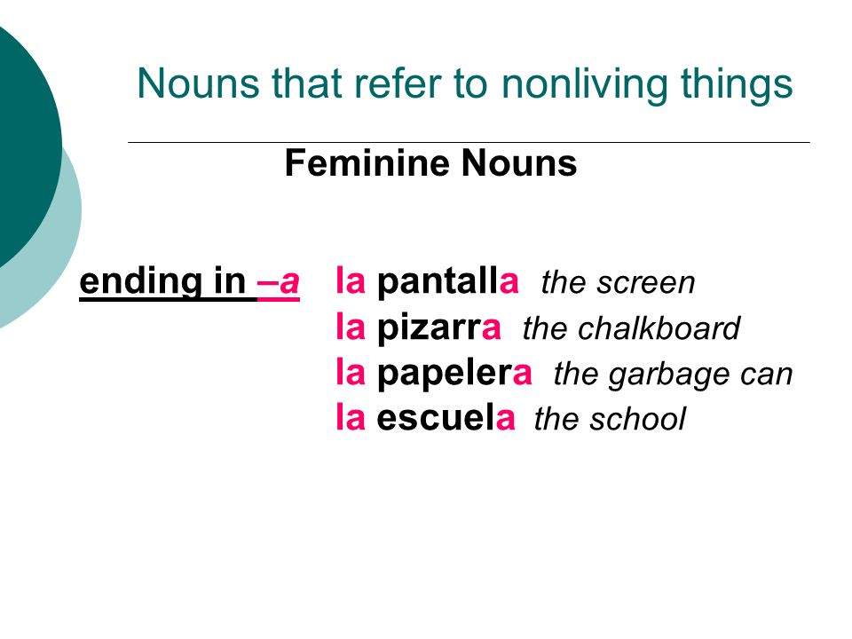Nouns that refer to nonliving things