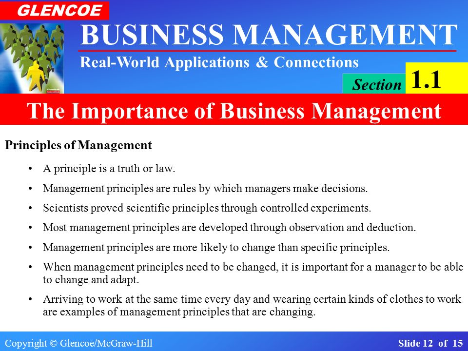 importance of principles of management