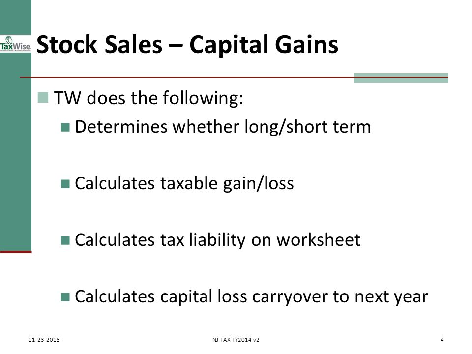 Capital Gains & Losses (Including Sale of Home) - ppt download