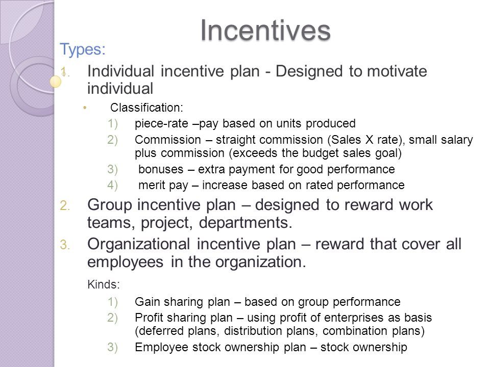 Incentive Compensation - ppt download
