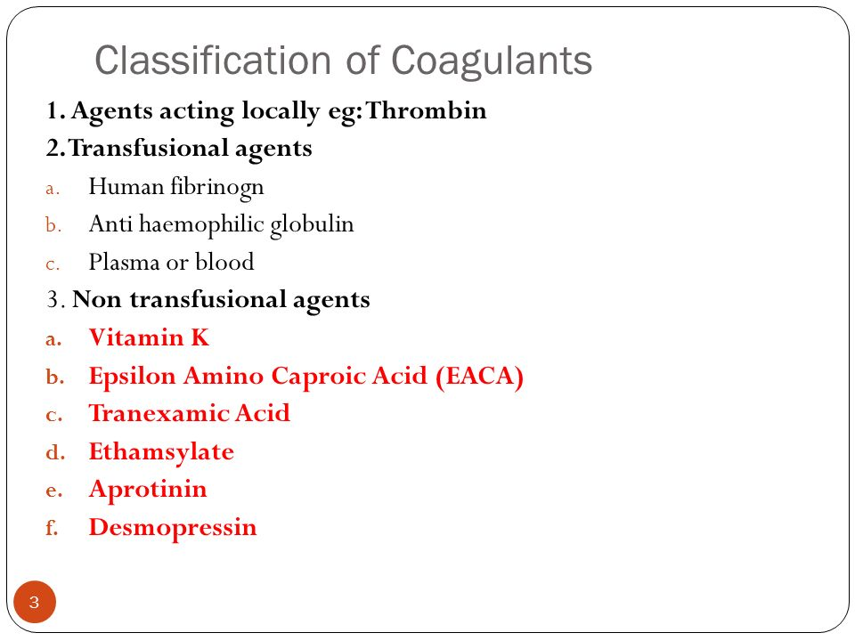 Classification of Coagulants
