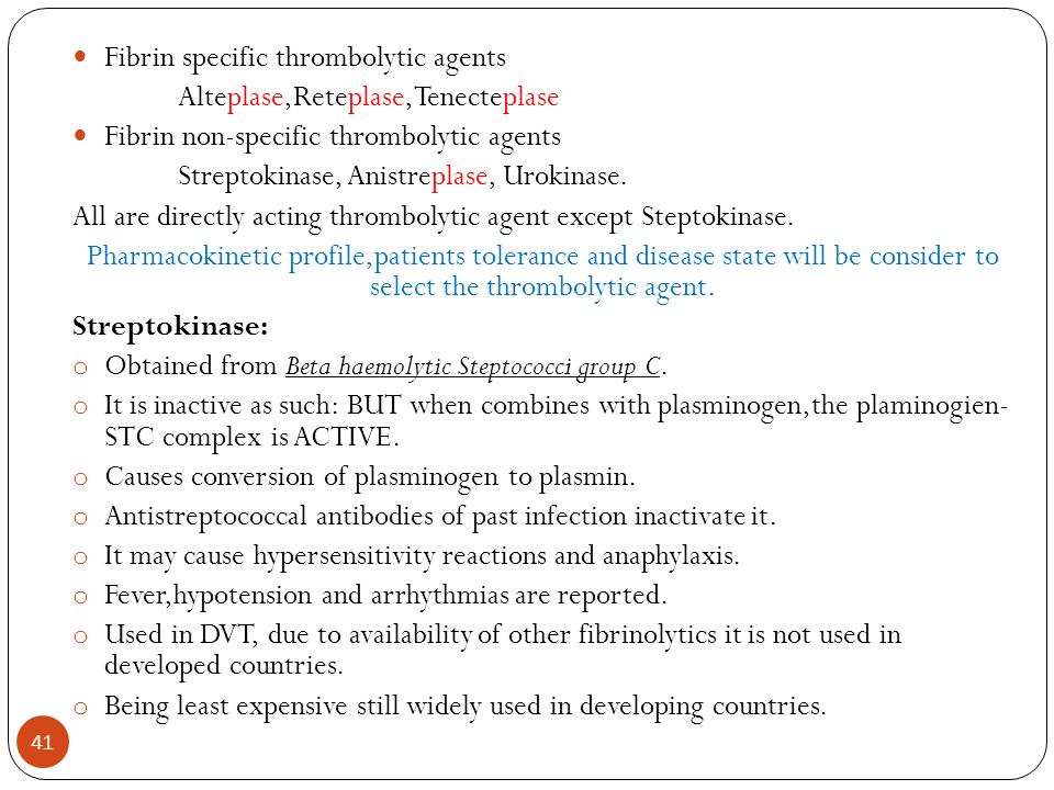 Fibrin specific thrombolytic agents