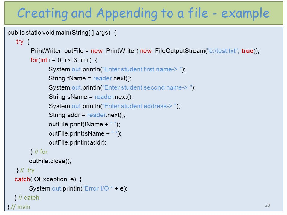 Creating and Appending to a file - example