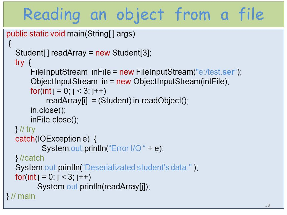 Reading an object from a file