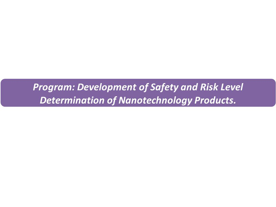 National Nanotechnology Directorate