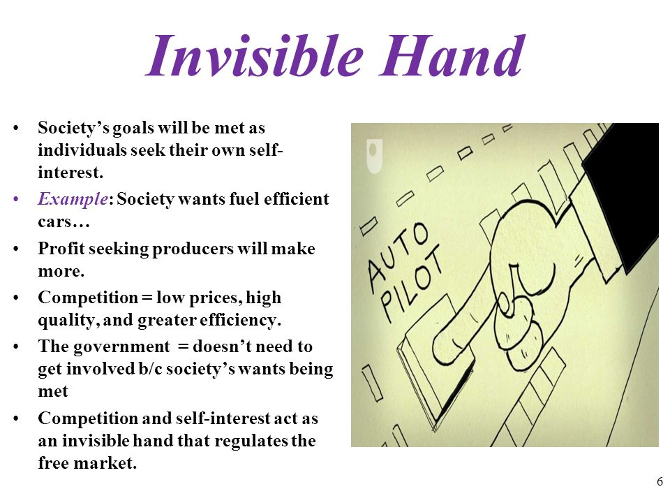 adam smith invisible hand examples
