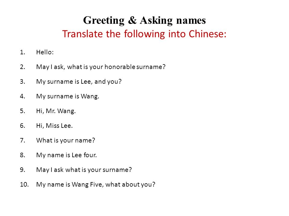 Greeting Asking Names Translate The Following Into Chinese