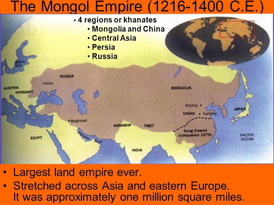 success of the mongolian empire The mongol invasion of europe in the 13th century was the conquest of europe by the mongol empire, by way of the destruction of east slavic principalities, such as kiev and vladimir.