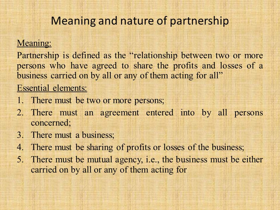 essential elements of partnership deed