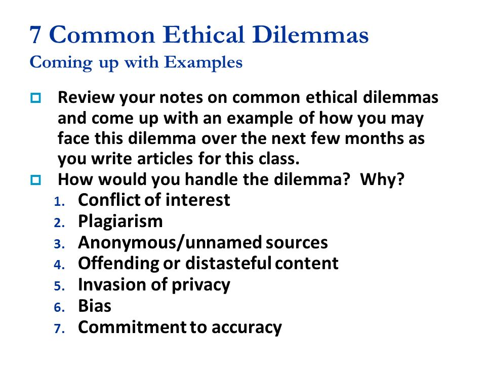 ethical dilemma scenarios for students