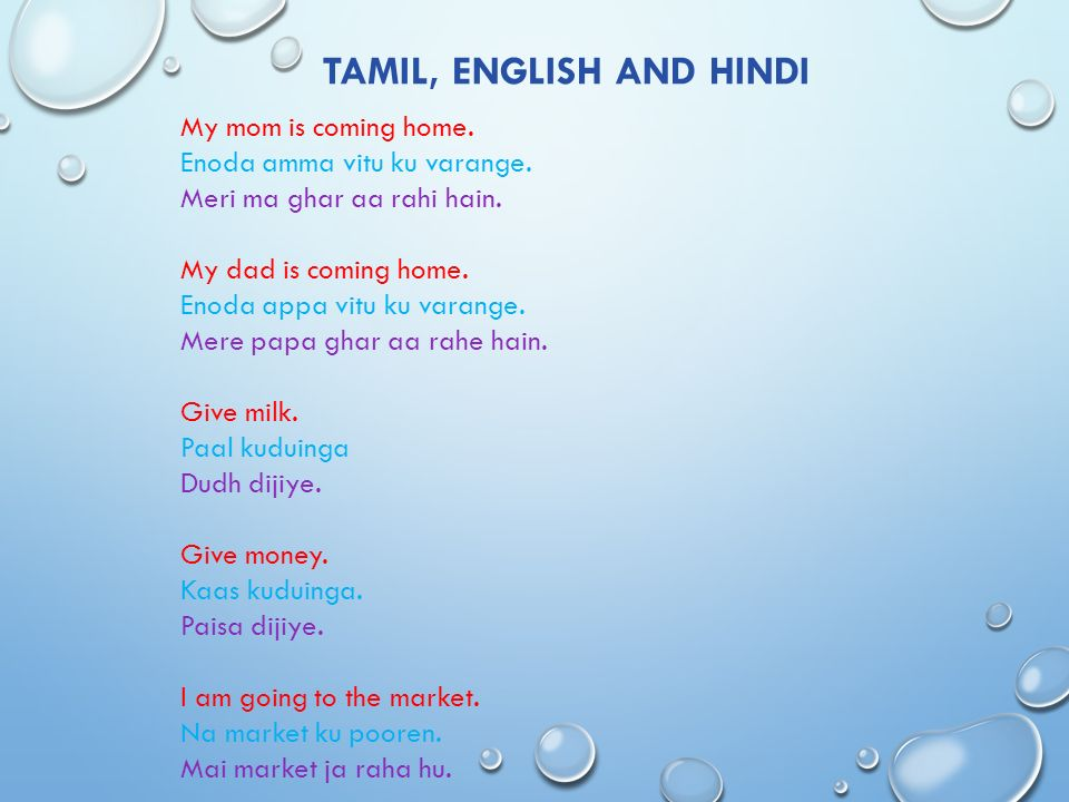 Hindi Learning Classes Ppt Video Online Download. Worksheet. Sangya Worksheets In Hindi For Grade 4 At Mspartners.co