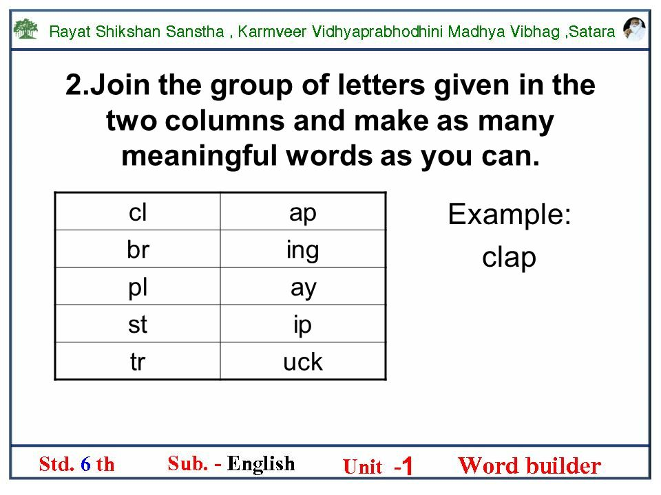Std 6th Sub English Unit 1 5word Builder Ppt Video Online