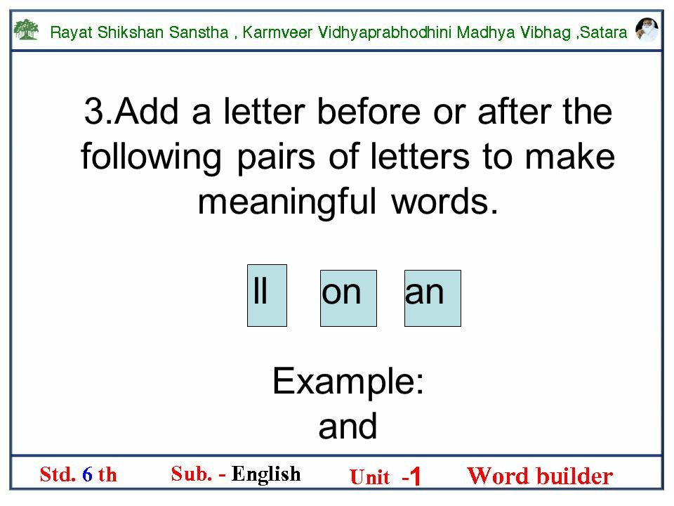 make a word with the following letters std 6th sub unit 1 5 word builder ppt 2717