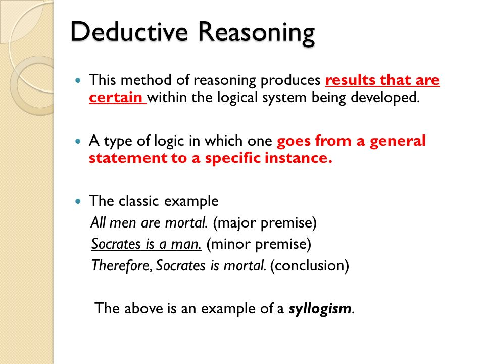 the results of deductive reasoning