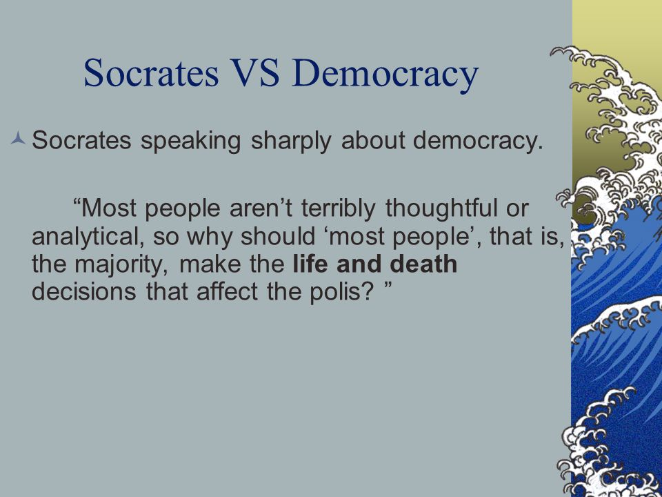 The Trial Of Socrates Ppt Video Online Download
