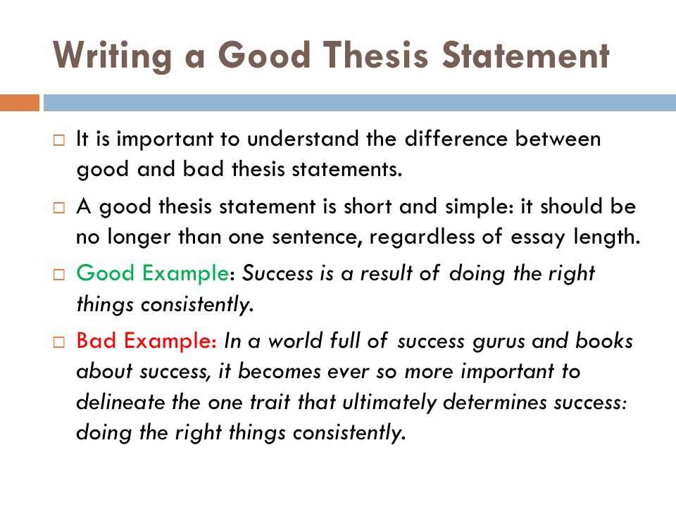 an example of a good thesis statement