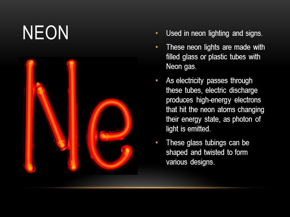 inert gas neon discovered by