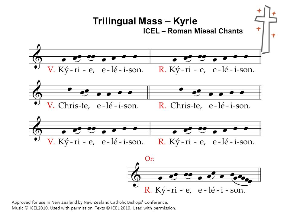 Trilingual Mass – Lord have Mercy