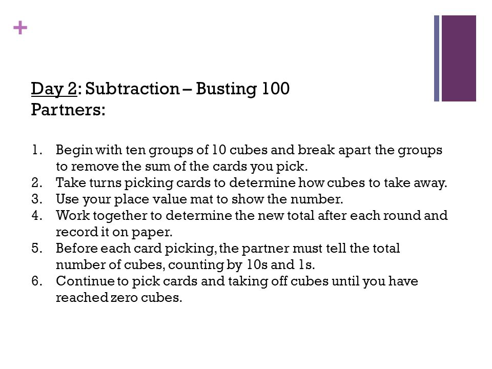 Day 2: Subtraction – Busting 100 Partners: