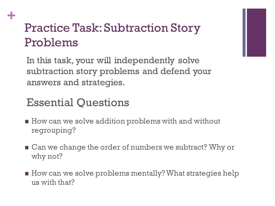 Practice Task: Subtraction Story Problems