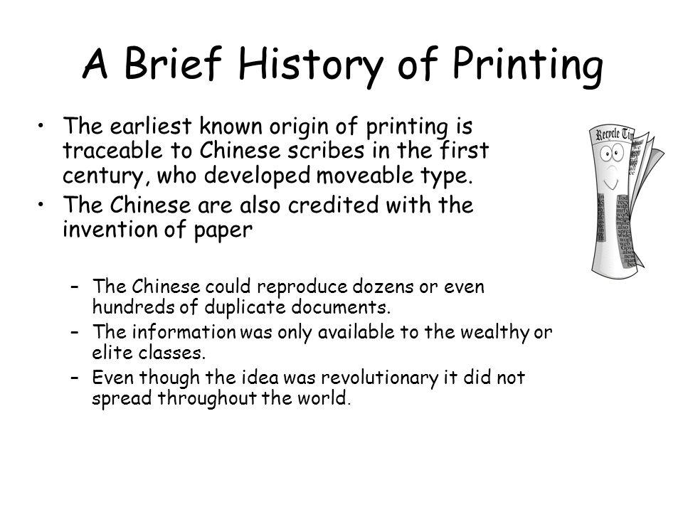brief history of printing