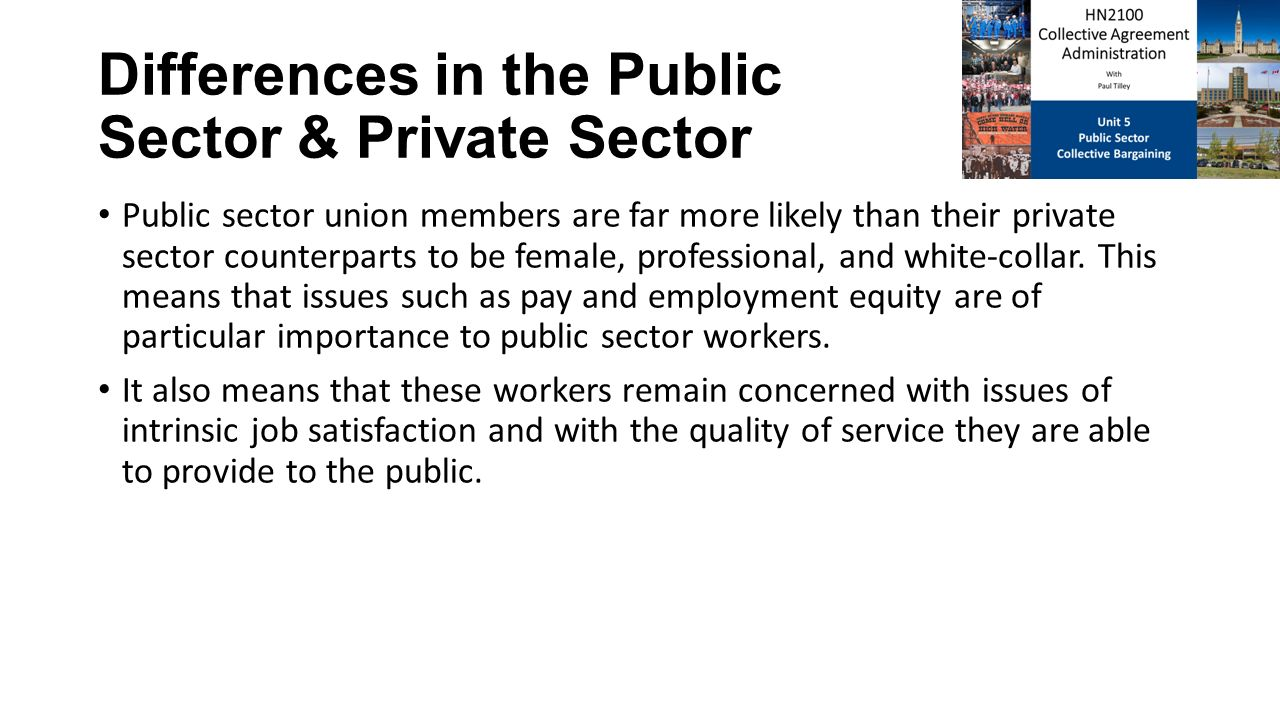 difference between private sector and public