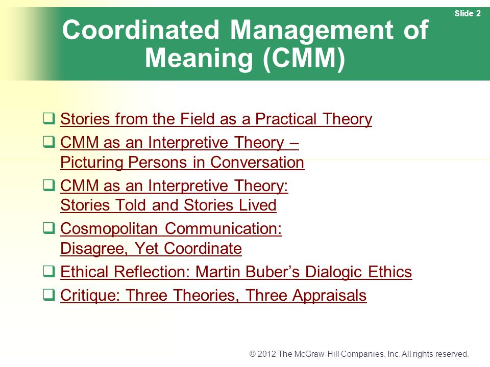 meaning of coordination in management