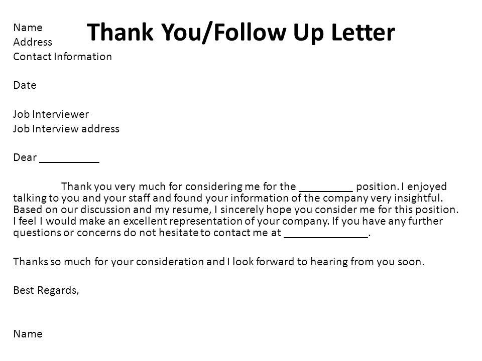 thank youfollow up letter