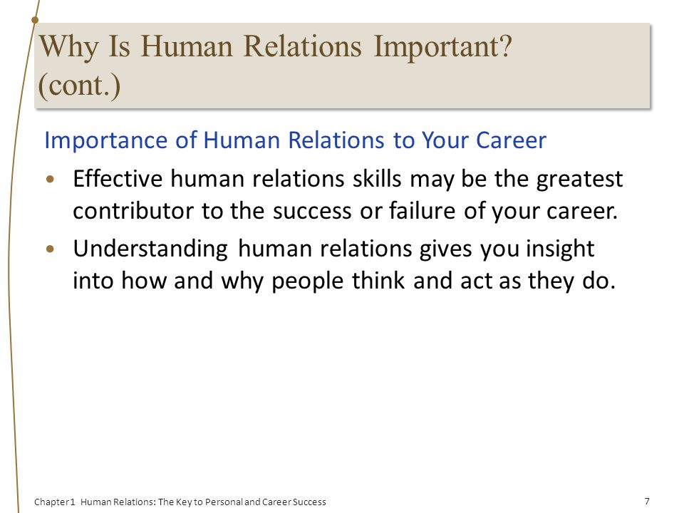 importance of human relations
