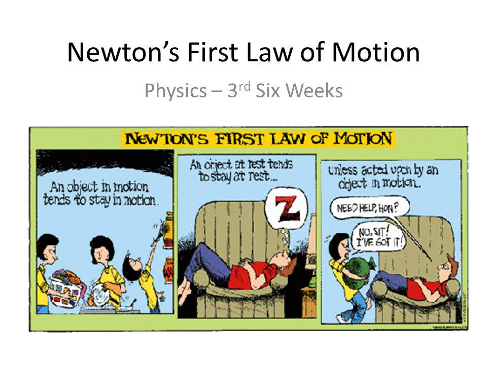 newtons first law parksidetraceapartments