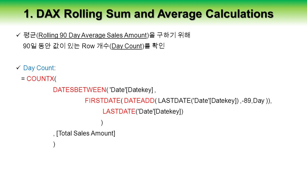 10 DAX Calculation For Tabular or PowerPivot Model - ppt